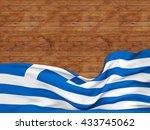 3d rendering flag of greece
