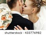 happy bride hugging stylish... | Shutterstock . vector #433776982