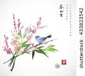 sakura in blossom  bamboo... | Shutterstock .eps vector #433823542