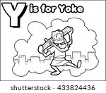 Y Is For Yoke Coloring Activity