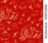 rosh hashanah  jewish new year  ... | Shutterstock .eps vector #433912006