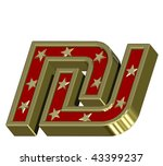 Gold-red Sheqel sign with stars isolated on white. Computer generated 3D photo rendering. - stock photo