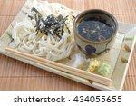 japanese cuisine  zaru udon... | Shutterstock . vector #434055655