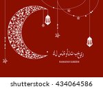 picture the decorative moon on... | Shutterstock .eps vector #434064586