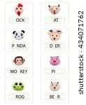 children's games for the mind | Shutterstock . vector #434071762