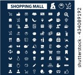 shopping mall icons  | Shutterstock .eps vector #434089192