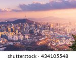 Seoul City Skyline, The best view of South Korea.