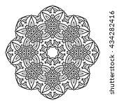 mandala. black and white... | Shutterstock .eps vector #434282416