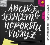 vector set with handwritten abc ... | Shutterstock .eps vector #434396326