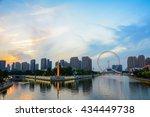 Cityscape of Tianjin ferris wheel,Tianjin eyes in twilight time before night. Most Modern and popular landmark in Tianjin city.