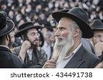 Meron Israel  May 26  2016 ...