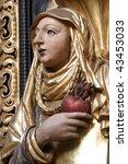 Small photo of Saint Teresa of Avila