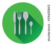 silverware set icon. flat...