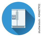 wide refrigerator icon. flat...