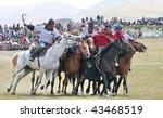 Kyrgyzstan   July 21  Polo...
