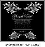 element for design | Shutterstock .eps vector #43473259