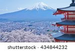 mount fuji and five storied... | Shutterstock . vector #434844232