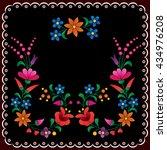 hungarian folk pattern   Shutterstock .eps vector #434976208