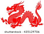 red tribal dragon tattoo vector ... | Shutterstock .eps vector #435129706