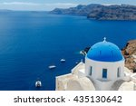 Oia. Greek Church.