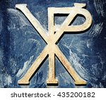 Small photo of Chi-Rho christogram symbol in a tomb door from Avola, Sicily.