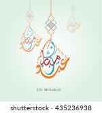 eid mubarak  blessed festival ... | Shutterstock .eps vector #435236938