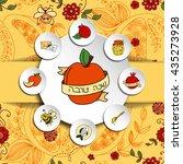 rosh hashanah  jewish new year  ... | Shutterstock .eps vector #435273928