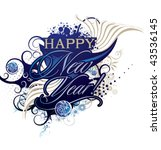 """happy new year"" greeting card 
