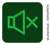 3d line neon web icon  green...
