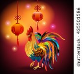 fiery rooster. the symbol of... | Shutterstock .eps vector #435501586