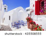 Traditional Greek Street With...