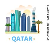 qatar country magnet whimsical... | Shutterstock .eps vector #435588946