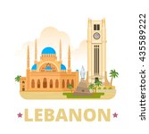 lebanon country design template.... | Shutterstock .eps vector #435589222
