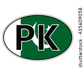 sticker on car  flag islamic...