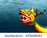 dragon head on the dragonboat... | Shutterstock . vector #435648262