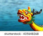 dragon head on the dragonboat... | Shutterstock . vector #435648268