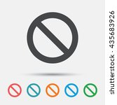 blacklist sign icon. user not