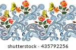 Seamless Wide Border With Blue...