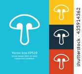 vector illustration of mushroom ...