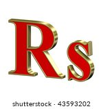 Indian rupees sign from red with gold frame Roman alphabet set, isolated on white. Computer generated 3D photo rendering. - stock photo