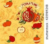 rosh hashanah  jewish new year  ... | Shutterstock .eps vector #435989248
