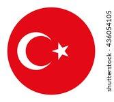 simple vector button flag  ... | Shutterstock .eps vector #436054105