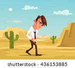 man lost. businessman lost in... | Shutterstock .eps vector #436153885