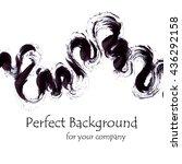 vector watercolor ink spot.... | Shutterstock .eps vector #436292158