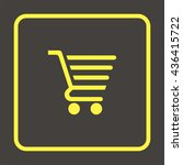 remove from shopping cart icon.