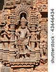 Small photo of Shiva carving in Sas Bahu Temple (Nagda) in Gwalior city, Rajasthan