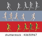 group of  people running | Shutterstock .eps vector #43650967