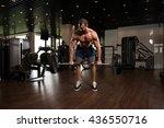 muscular man doing heavy weight ... | Shutterstock . vector #436550716
