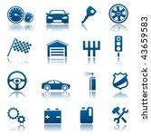 car icon set | Shutterstock .eps vector #43659583
