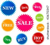 set of price tags | Shutterstock .eps vector #43670347